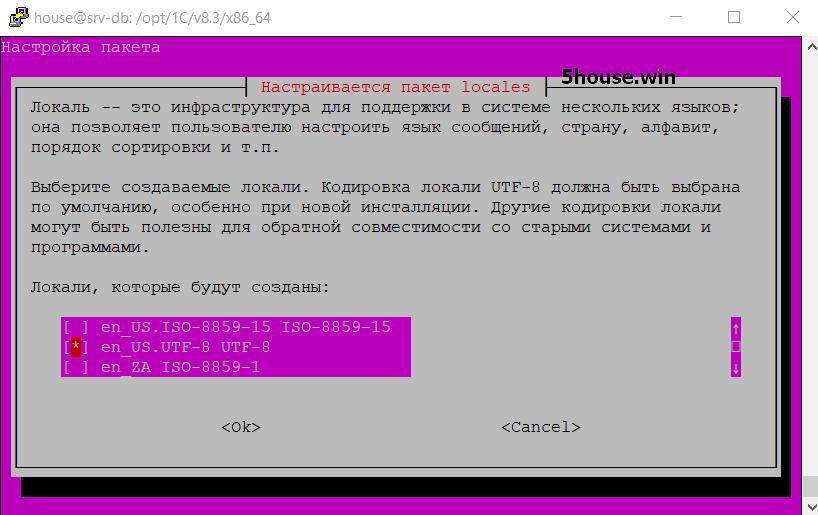Установка postgresql для 1с на ubuntu server настройка почты в 1с управление торговлей 10.3