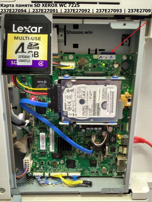 ess-Xerox-sd-hc-Lexar-Multi-use-4gb-237E26341-V04401(J)